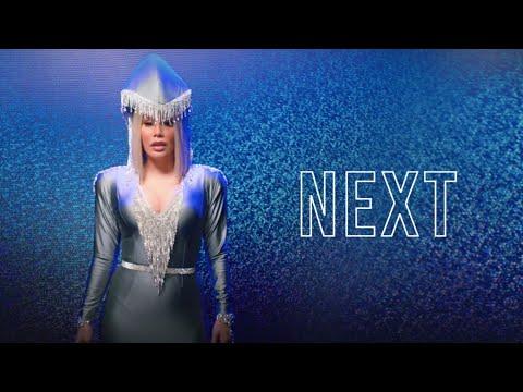 Смотреть клип Ivy Queen - Next