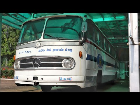 60 Years Old Mercedes Benz Bus + Classic Cars + Colombo City Tour | SRILANKA DAY 5