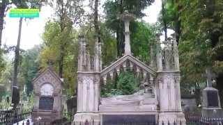 Лычаковское кладбище Львов Личаківський цвинтар (кладовище)