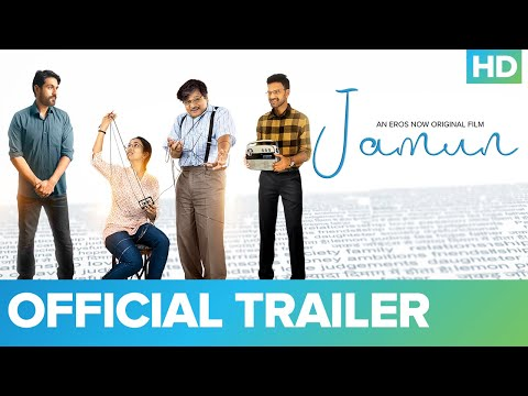 Jamun - Official Trailer | Raghubir Yadav and Shweta Basu Prasad | An Eros Now Original Film
