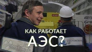 Как не повторить судьбу Крымской АЭС? Ростовская АЭС.