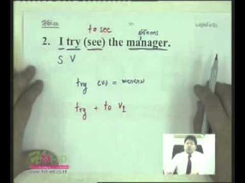 แบบทดสอบ Verb Forms