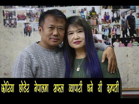 कोरियान महिला भन्छिन कोरिया भन्दा नेपाल सयौ गुना राम्रो Views Nepal