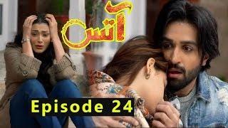 Aatish Episode 24 Promo || Aatish Episode 24 Teaser HUM TV Drama Aatish Drama