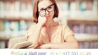 Решение уравнений по математике 5 6 класс