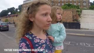 Прогулка по Скарборо - Англия Scarborough - ПЕРВАЯ ЧАСТЬ