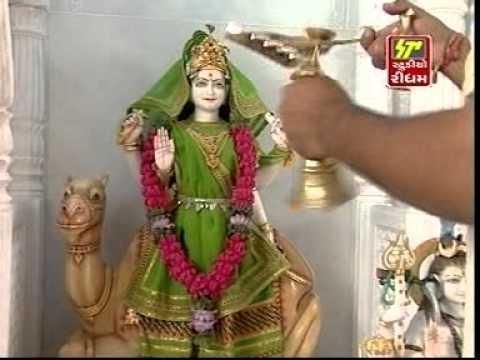 Momai Maa Ni Aarti - Mangal Aarti 2