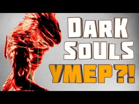 Dark Souls, ты Живой Там Вообще?! ► Онлайн, ПВП, Вторжения, Ковенанты