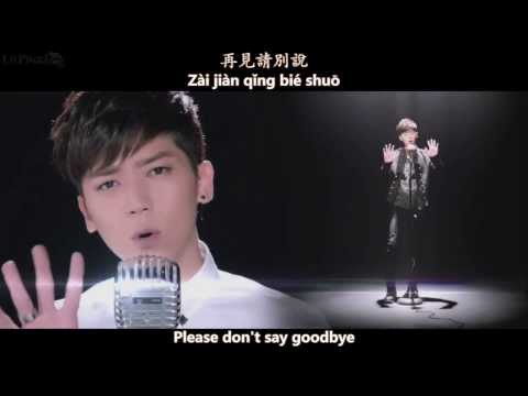 畢書盡 Bii - Come Back to Me MV [English subs + Pinyin + Chinese]