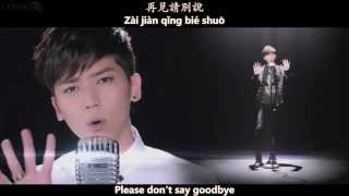 Video 畢書盡 Bii - Come Back to Me MV [English subs + Pinyin + Chinese] download MP3, 3GP, MP4, WEBM, AVI, FLV Juli 2018