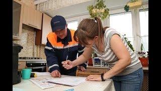 Капитальный ремонт внутридомовых систем газоснабжения