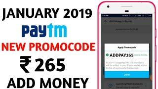 Paytm New Add Money  Promocode January 2019   Paytm ₹265 Add Money Offer Paytm Promocode Today Offer