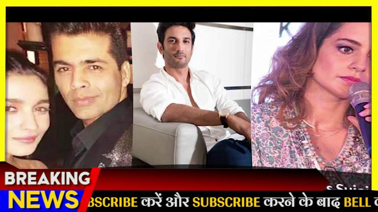 7 things shows Sushant singh death was planned murder -Boycott bollywood
