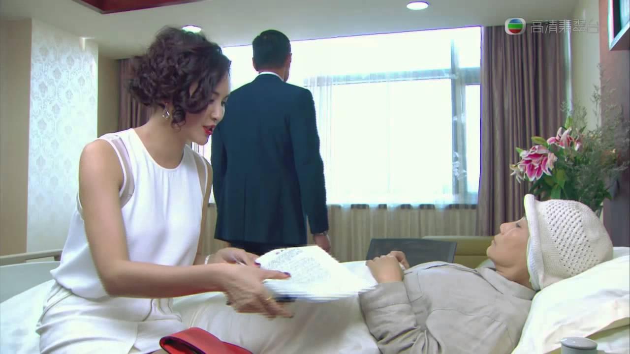 風雲天地 - 第 21 集預告 (TVB) - YouTube