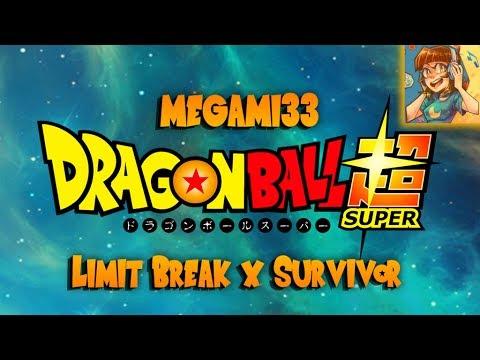 DRAGON BALL SUPER OP 2 | [ENGLISH COVER]