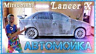 VLOG : Как правильно мыть машину Нано мойка  АВТОМОЙКА Уфа Митцубиси ( Mitsubishi ) Лансер 10(VLOG : Как правильно мыть машину Нано мойка АВТОМОЙКА Уфа Митцубиси ( Mitsubishi ) Лансер 10 Канал моего ПАПЫ - https://goo..., 2016-04-22T17:49:48.000Z)