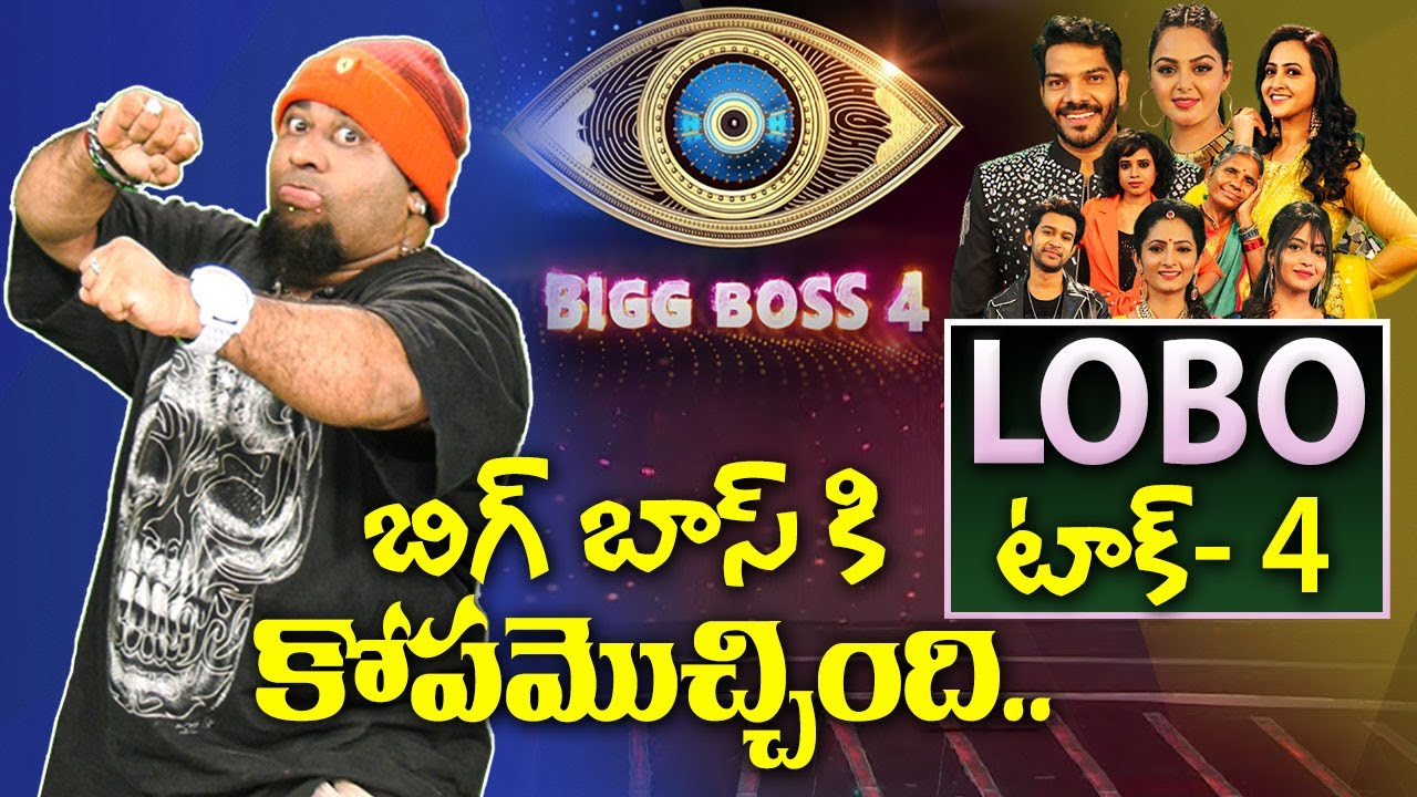 Download LOBO Talk - Episode 4 | MAA TV Anchor Lobo about Bigg Boss 4 Telugu | Anchor Lasya | Top Telugu TV