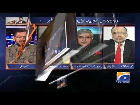 Jirga - 31-December-2017 - Geo News