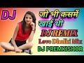 Jo Bhi Kasme Khayi Thi Humne Dj Remix    Old Is Gold    Sad Dj Songs    Dholki Mix    Dj Premkishor