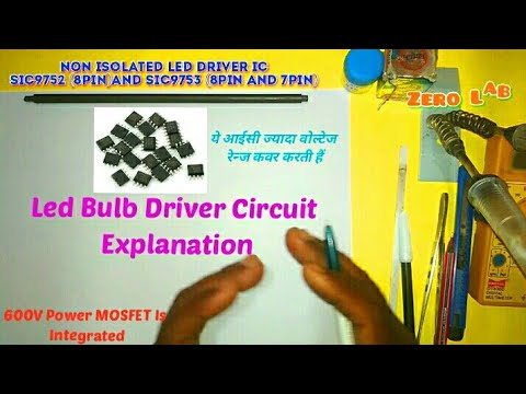 Repeat Led Bulb Circuit Diagram With Explanation In Hindi by Zero