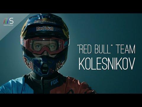 как получить спонсорство red bull