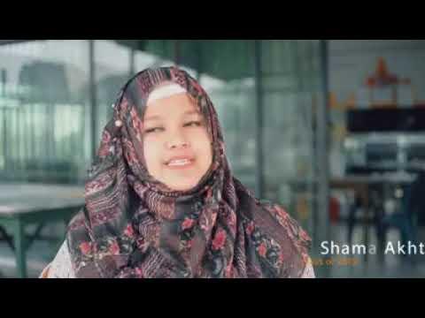 Presidency University Bangladesh || Promo || 2018