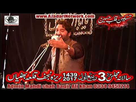 Zakir Muntazir Mehdi | Majlis 3 Rabi ul Awal 2017 Qila Bhatiyan |