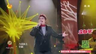 韩红 - 故乡的云 (我是歌手第三季, 优化版)