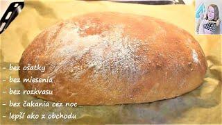 Лучший домашний хлеб, без вафель, без закваски, почти без роботов - простой рецепт