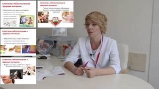 Симптомы неблагополучия в здоровье женщины. Предупредите бесплодие.