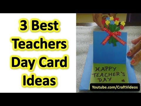 Teachers day card ideas best and easy teachers day greeting card teachersday craftvideos m4hsunfo