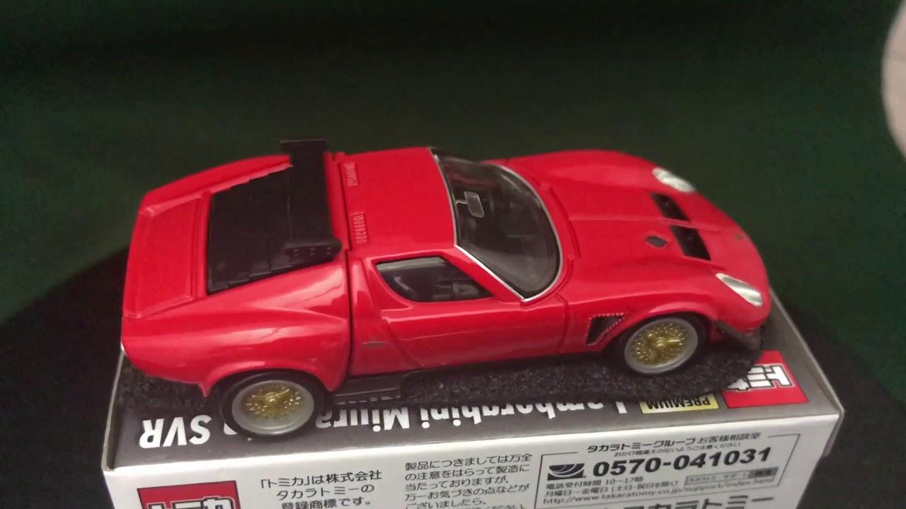 Tomica Premium No 5 Lamborghini Miura Jota Svr Youtube