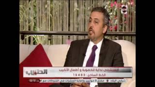 الطبيب - علاج و مشاكل الاورام الليفية في تاخر الحمل مع د / اسماعيل ابو الفتوح
