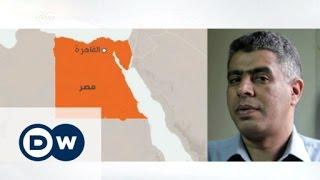 الانتخابات التشريعية في مصر | الأخبار