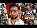 Bhojpuri Extended  Mashup (DJ Bablu Raj & JOY)
