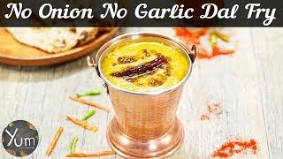No Onion No Garlic Dal Fry