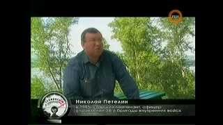 Бои в Чечне 4