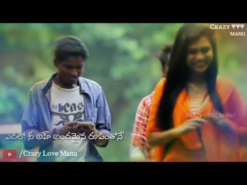 Na unna oka gunde ninnu chusi kottukunde full video song hd