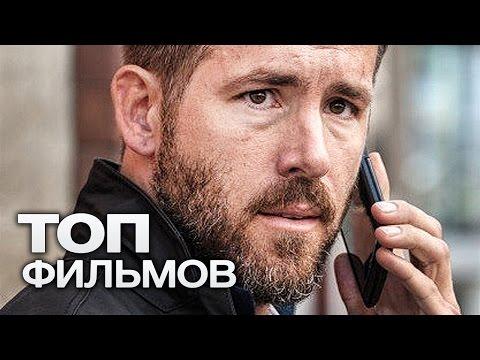 ТОП-5 ЛУЧШИХ БОЕВИКОВ