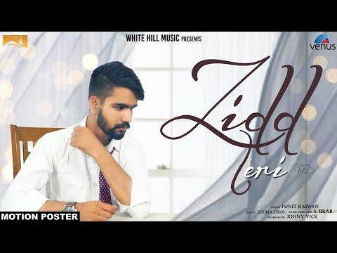 Zidd Teri (Motion Poster) Punit Kaswan | White Hill Music | Releasing on 24th October