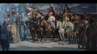 Mount & Blade: Warband | Гражданская война в России | Часть 1 [Боевое крещение]