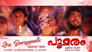 Making of #Poomaram Climax Song - Ore Sooryanalle| Kalidas Jayaram| Karthik| Abrid Shine|Gopi Sundar