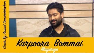Karpoora Bommai Ondru/கற்ப�...