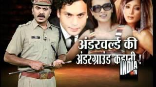 ACP Arjun (23/04/2012)