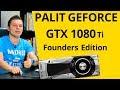 Майнинг на видеокарте PALIT GEFORCE GTX 1080 Ti Founders Edition