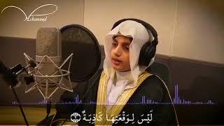 سورة الواقعه- كاملة بصوت الطفل علي عبد السلام الكتاب.  روعه  تأمل عظمة هذه الايات