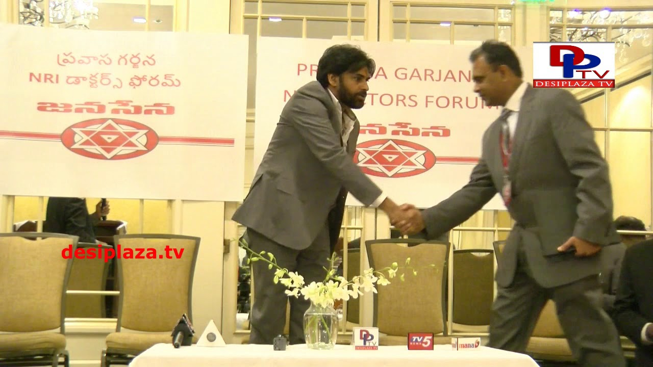 Pawan Kalyan - Dr. Sai Kolla, MD, Neurologist Inviting Mission Uddanam doctors in Doctors Meet