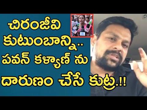 Pawan Kalyan Follower Vishnu Nagi reddy Stunning Comments ON Sri Reddy /Tollywood Telugu News/ ESRtv