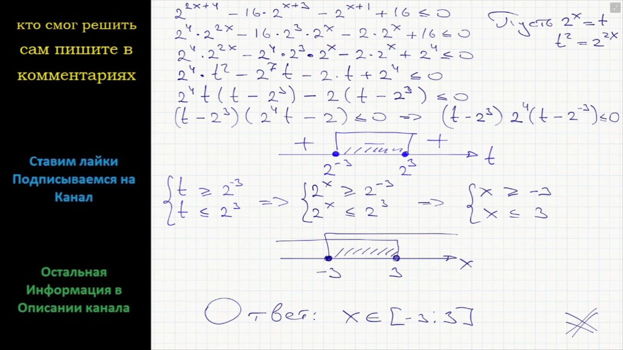 Решение задачи решите неравенство решить задачу по геометрии гиа