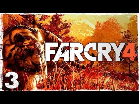 Смотреть прохождение игры Far Cry 4. #3: Пропагандистская машина.